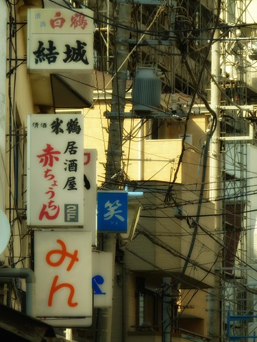 電線と看板