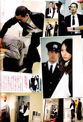 Dramatic TVLIFE vol.4-P60