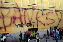 Supuesto Banksy Cine Ideal, Madrid