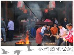 2010-瓊林秋祭-06