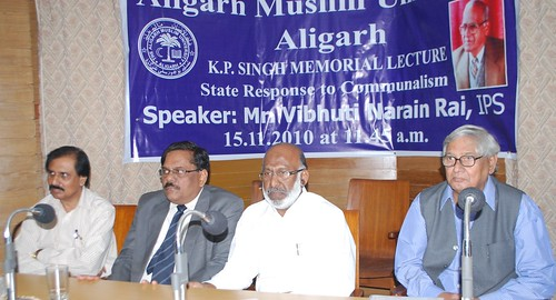 L to R - Prof. VK Abdul Jaleel, Mr. VN Rai, AMU VC and Prof. Shaharyar at K. P. Singh Memorial Lecture, AMU