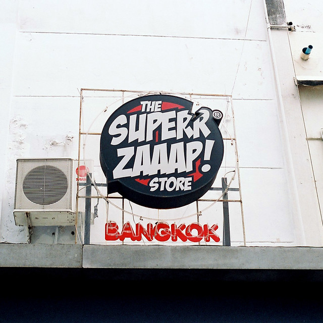 The Superr Zaaap