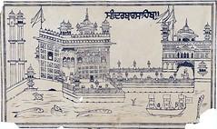 Golden Temple 1860 (Tahir Iqbal (Over 45,85,000 Visits, Thank You)) Tags: pakistan 1984 sikh gurdwara punjab kirtan gurudwara sikhism singh khalsa sardar gurus sangat sikhi nankanasahib bhagatsingh sikhhistory partition1984