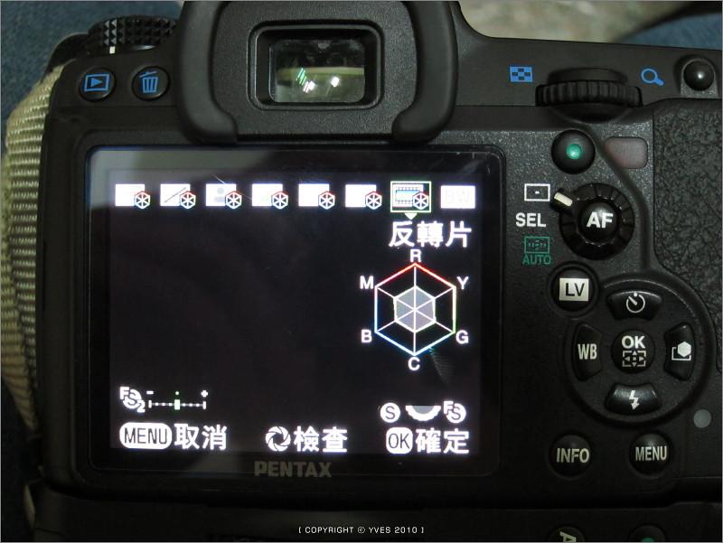 K7 firmware ver1.10 實測