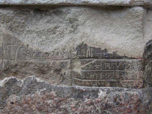 DSCN0310 Monastère de Sümela, inscriptions ou graffitis ?