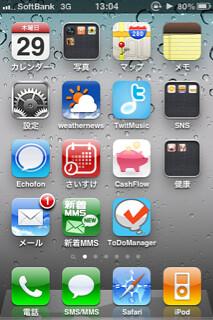 IMG_9949.jpg