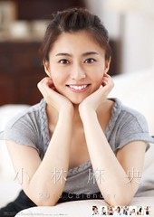 小林麻央 画像