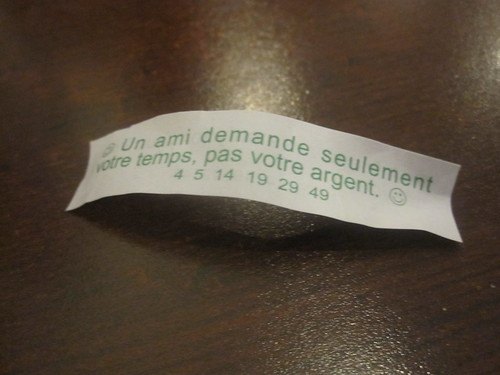 Fortune cookie at PM