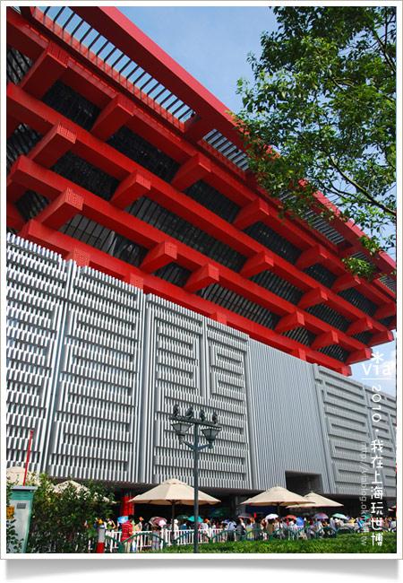 【2010上海世博會】Via帶你玩~浦東A、C片區國家館!6