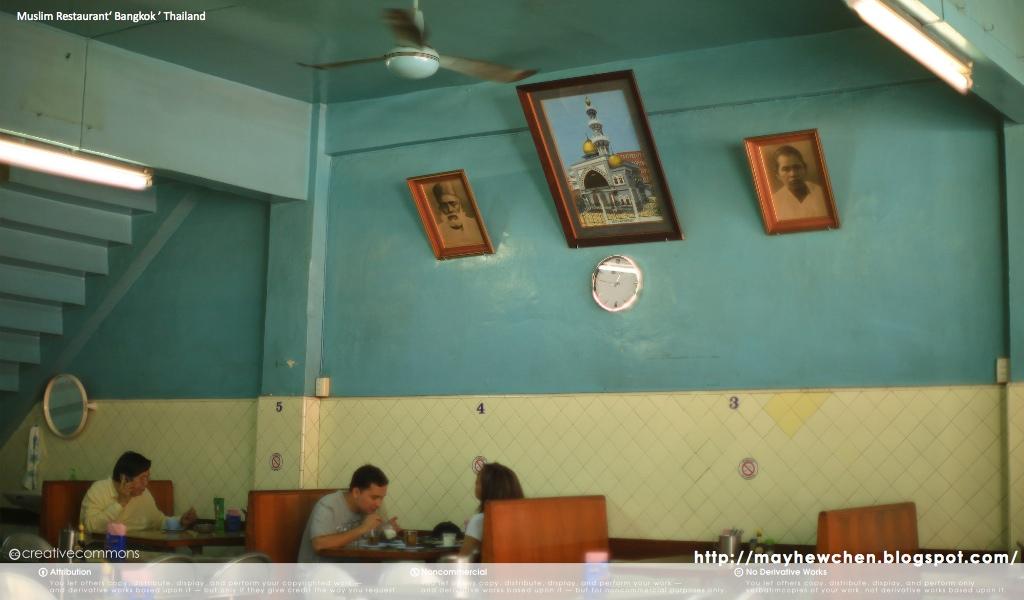 Muslim Restaurant 07