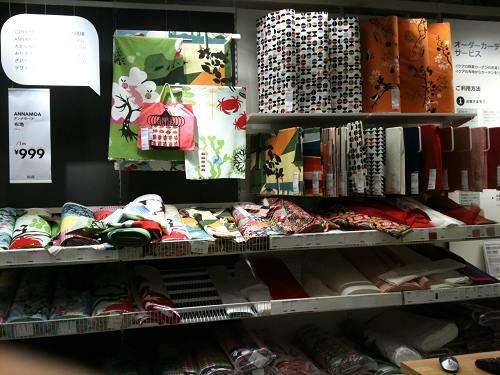IKEA鶴浜店-23