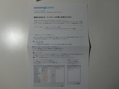 CIMG4542.JPG