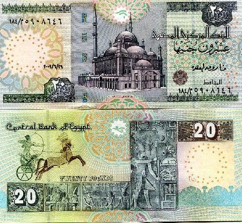 20 Libier Egypt 2009