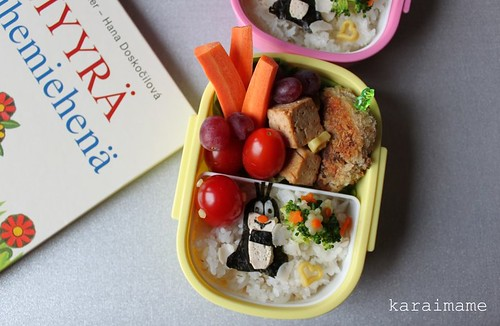Myyrä ( The Mole ) bento