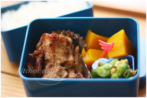 Buta Shogayaki and Veggies Bento