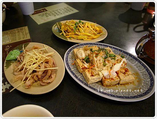 台東小吃 (9)
