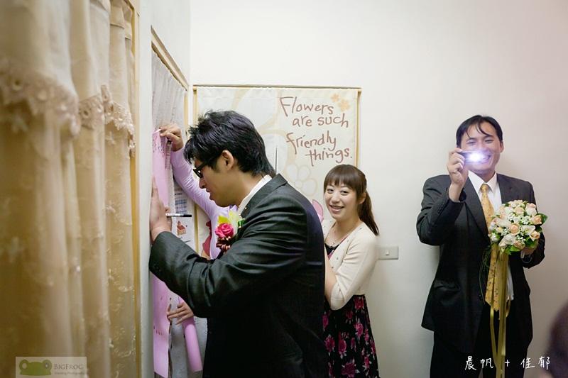 晨帆_佳郁-054