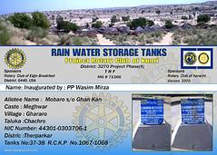 rain-water-storage-02