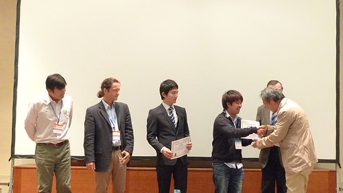 student paper award-2