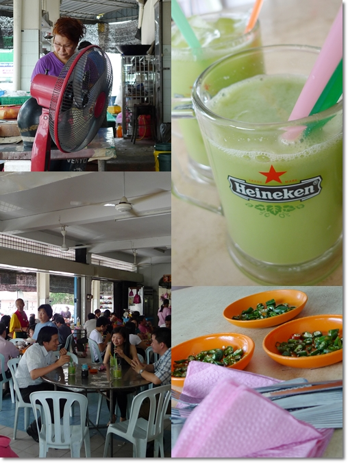 Collage of Umbra Juice, Cili Padi, Packed Environment