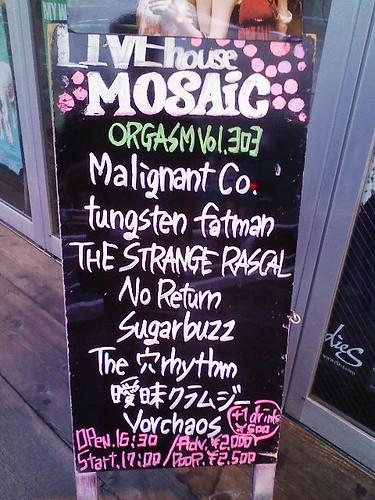 ORGASM Vol.303@下北沢MOSAiC