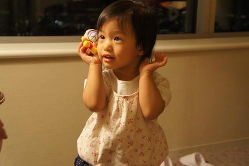 [1Y10M10D] Genki @ 橫濱 Royal Park Hotel