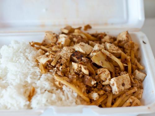 Mapo tofu? (Yue Kee)