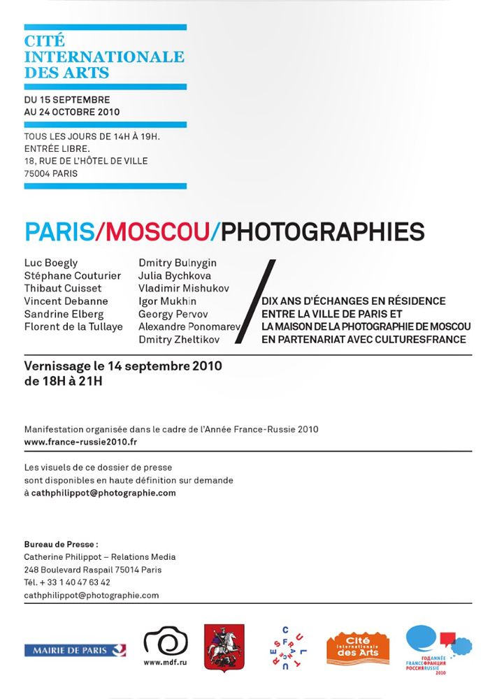 PARIS/MOSCOU/ PHOTOGRAPHIES 2010