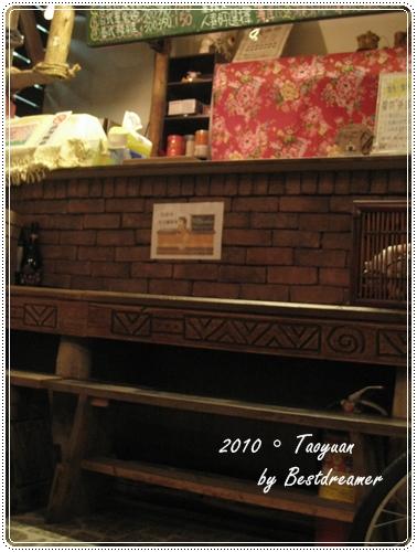 2010食_桃園_馬可波羅pizza25