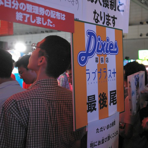Dixies on Tokyo game show 2010