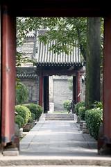 Xi'an Great Mosque (a2portfolio) Tags: china muslim mosque xian