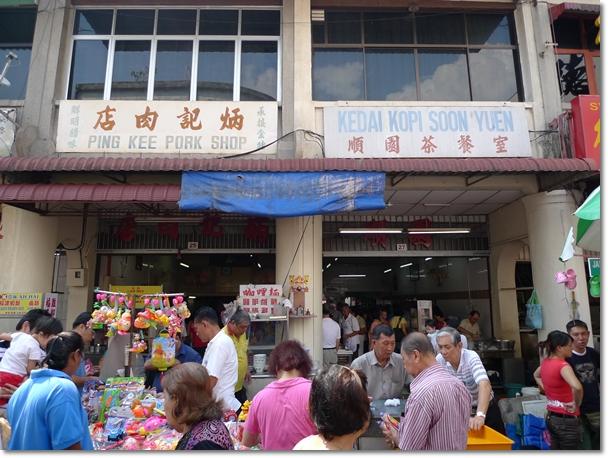 Kedai Kopi Soon Yuen @ Jalan Kuala Kangsar, Penang