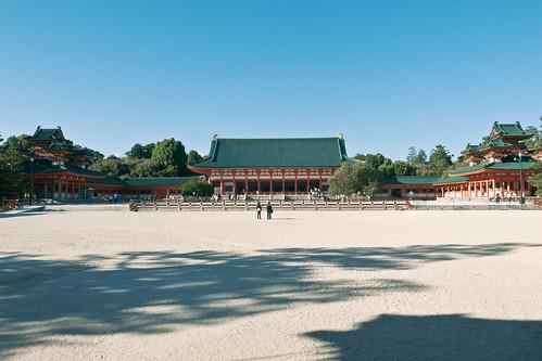 14163 - Heian Shirine