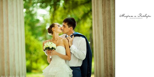 Marat & Elvira wedding