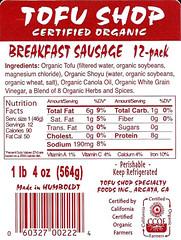 Breakfast Sausage 12-pack