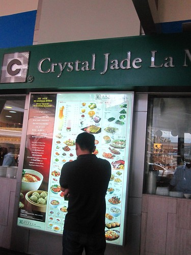 crystal jade greenhills