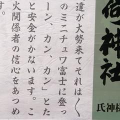 Takada-Mizuinari Syrine 01