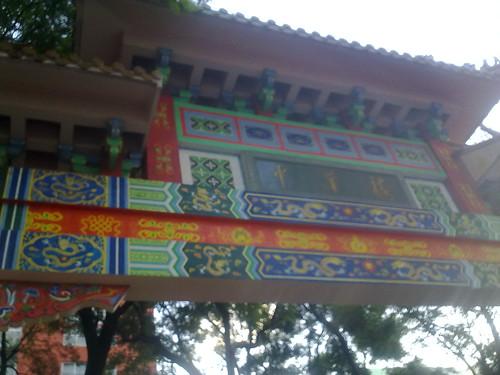 Puerta senkai barrio chino