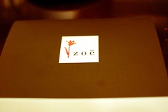 restaurant zoe 006