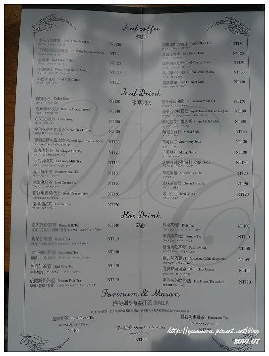 米朗琪咖啡館 (11)