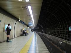 Kokkai-Gijidomae