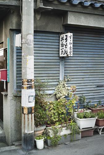 CB0305.106 大阪市東成区玉津 M8.2sx35a#