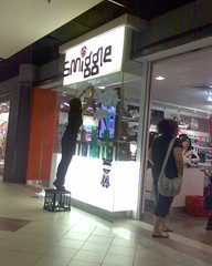 Down with clouds and ninjas at Smiggle