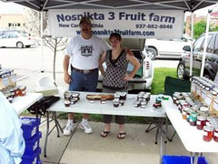 Champaign County Farmers' Market (by: Champaign County Framers' Market)