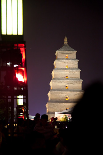 Giant Wild Goose Pagoda, Xi'an