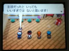 ポケモンBW_ミュージカル20101010_19