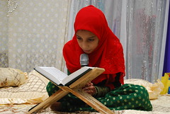 """Ameen Program • <a style=""""font-size:0.8em;"""" href=""""http://www.flickr.com/photos/33983145@N07/5068400512/"""" target=""""_blank"""">View on Flickr</a>"""