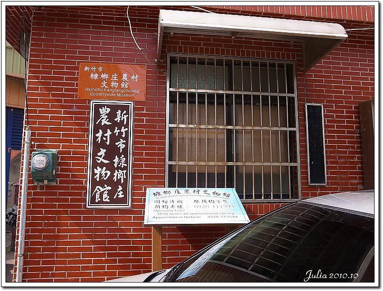 康樂社區 (9)