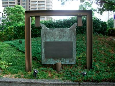 旧三菱金属大阪製錬所跡地