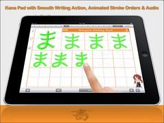 Study Japanese for iPad - Writing (FutureJones) Tags: apple japanese hiragana katakana ipad futurejones